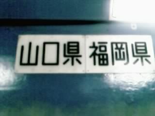 人道トンネル(3)